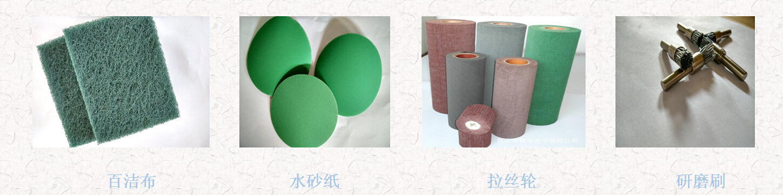 铼金陶瓷砂